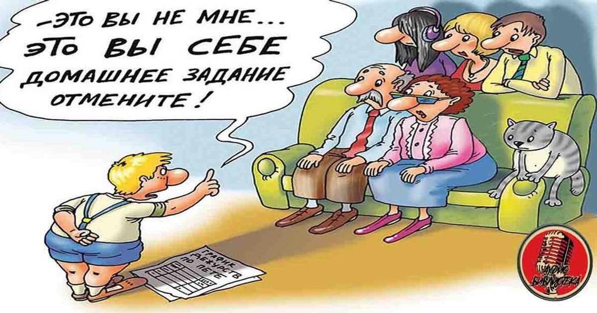 В Москве обсуждают отмену домашнего задания